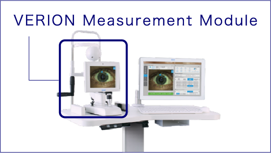 イメージ:VERION Measurement Module